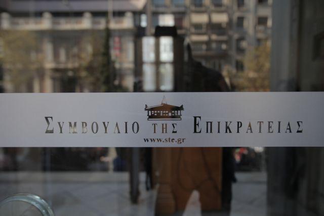 Στο ΣτΕ οι γιατροί για διατάξεις του ασφαλιστικού νομοσχεδίου   tovima.gr