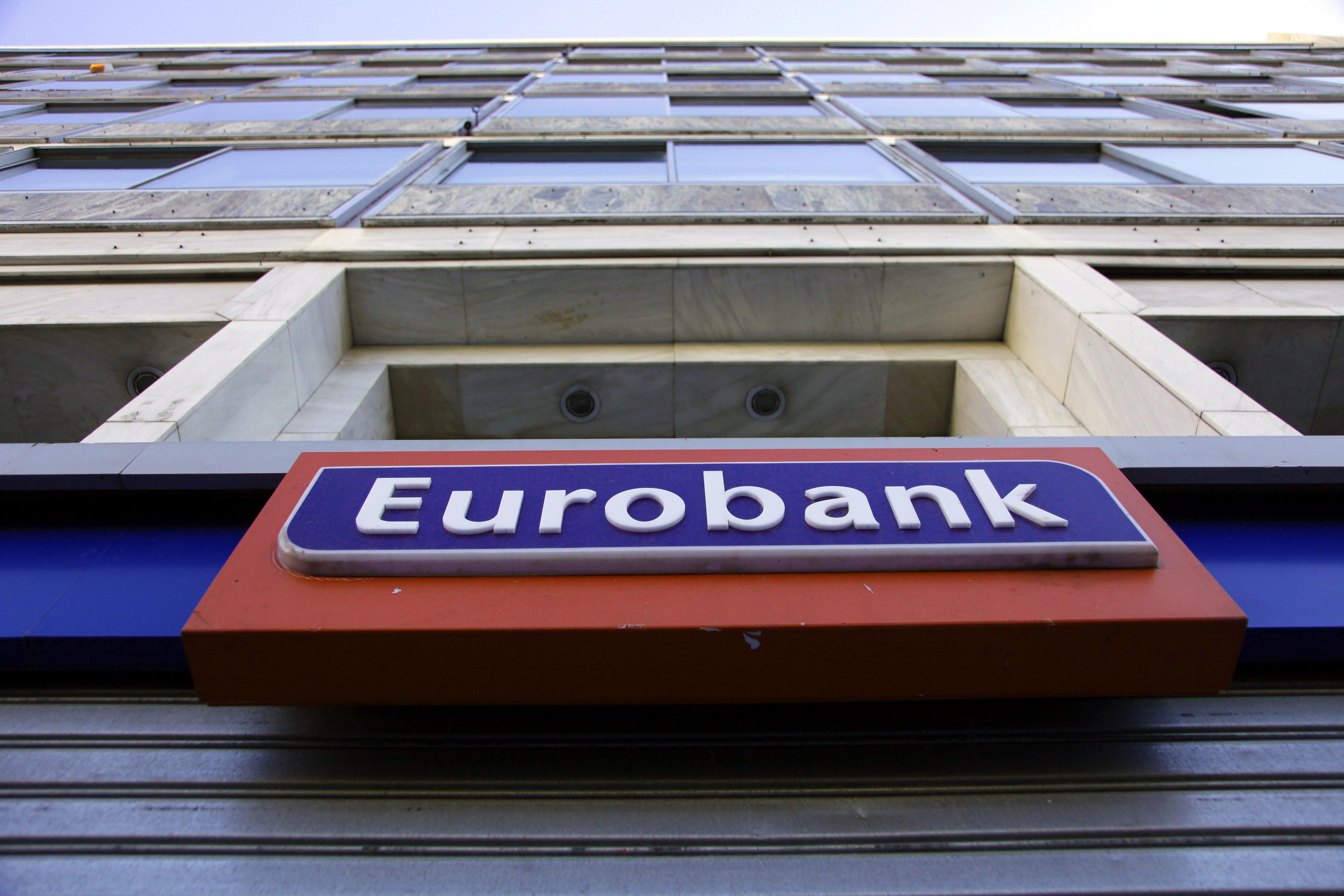 Eurobank: Επέστρεψε σε κερδοφορία μετά από 5 χρόνια | tovima.gr