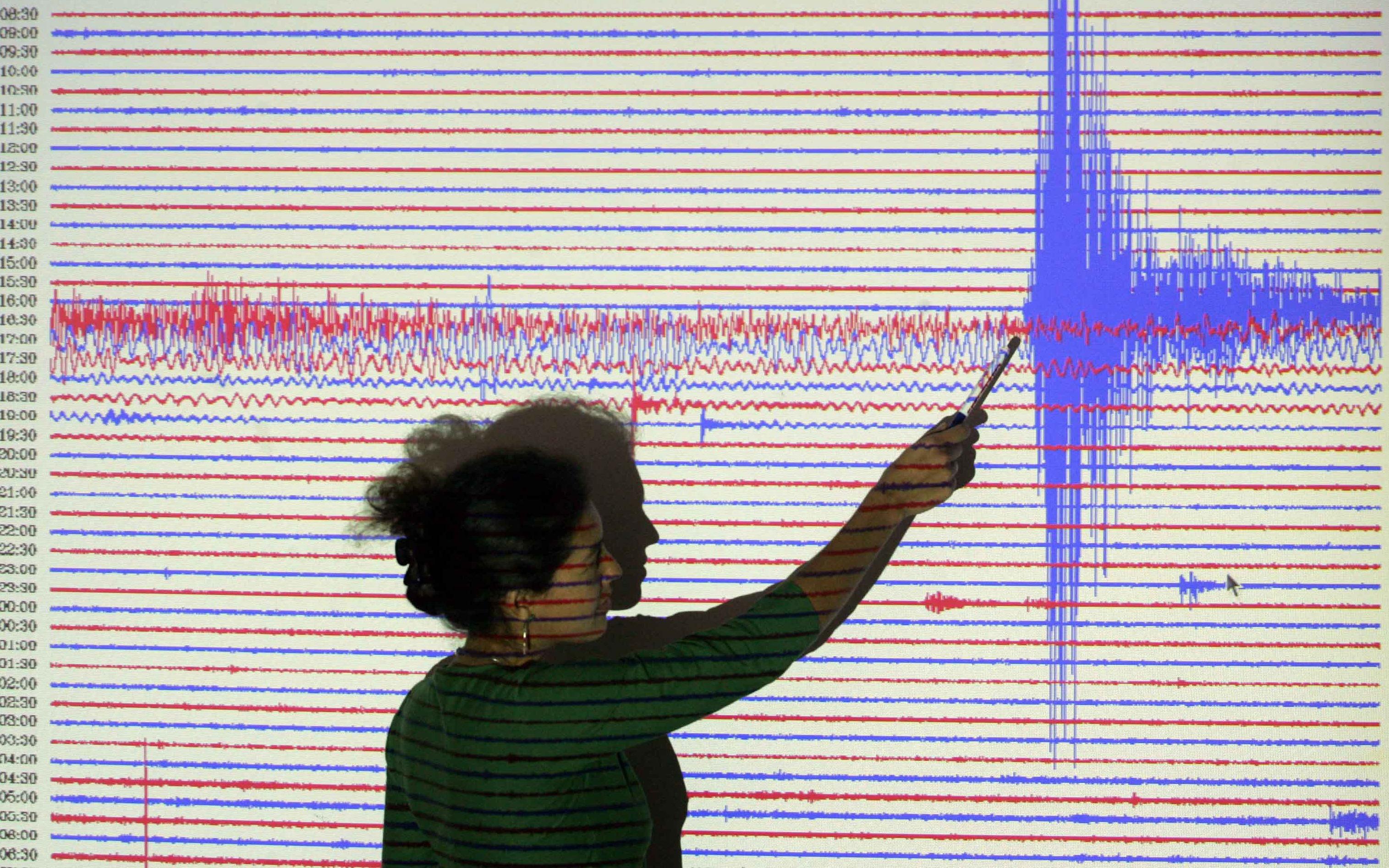Σεισμική δόνηση 4 βαθμών νότια του Βόλου | tovima.gr