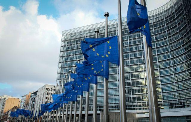 Εκτακτη χρηματοδότηση €25 εκατ. στην Ευρωπαϊκή Υπηρεσία Υποστήριξης για το Ασυλο | tovima.gr