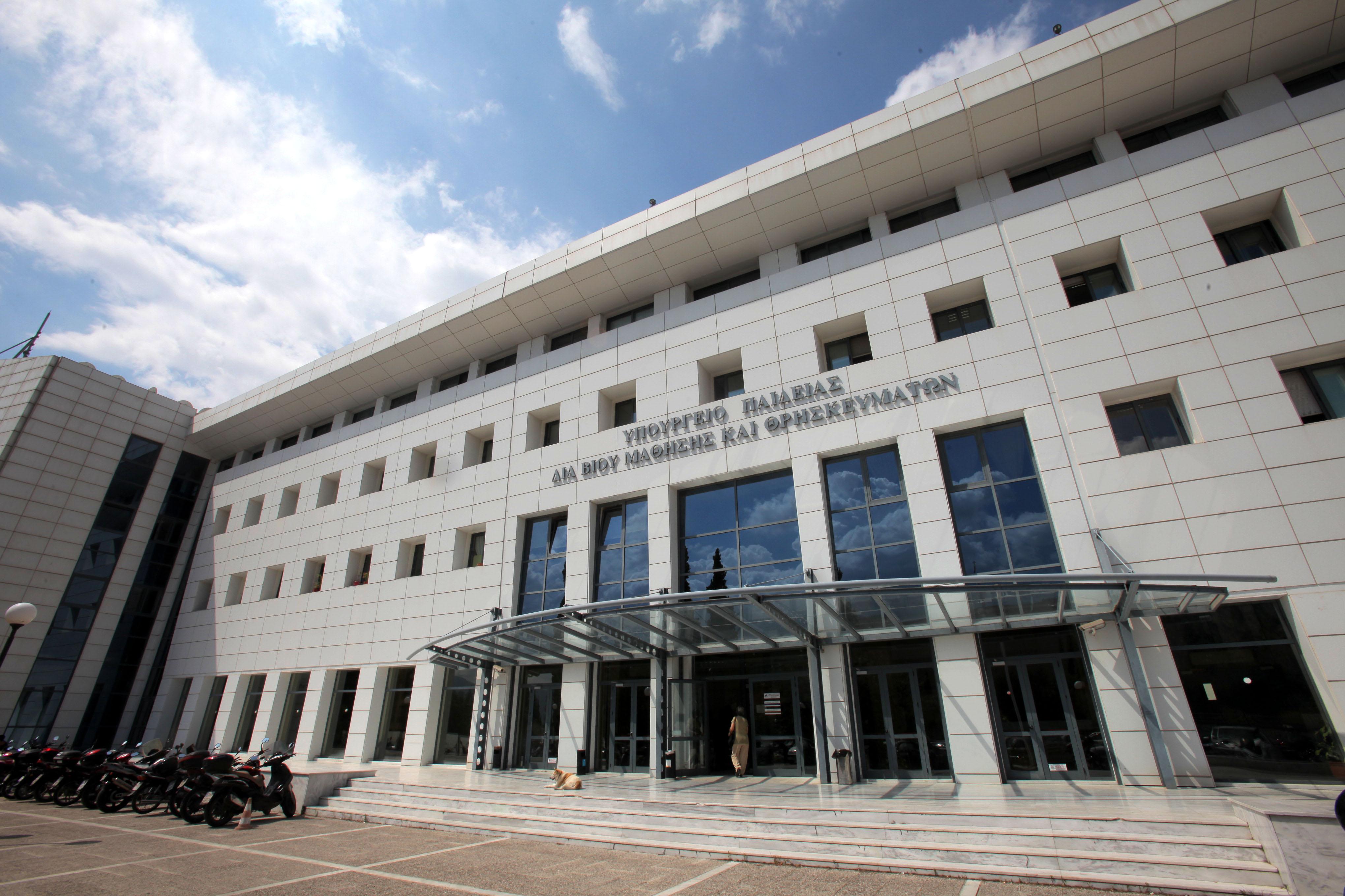 Συνάντηση Φίλη – Ιερώνυμου στο υπουργείο Παιδείας   tovima.gr