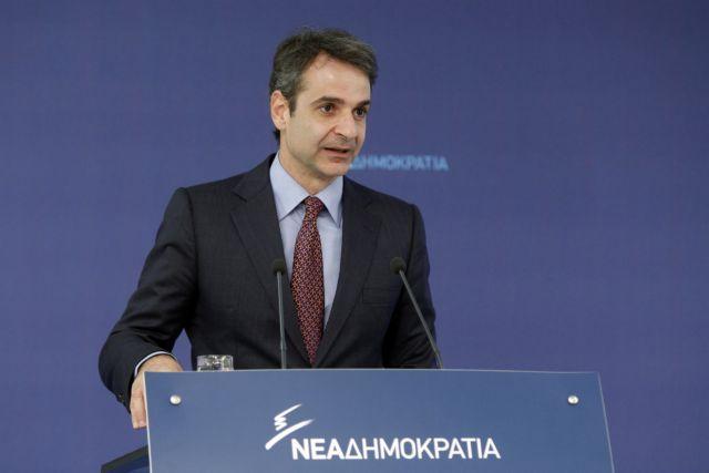 Μητσοτάκης: Τυχοδιώκτης και αναξιόπιστος ο Τσίπρας | tovima.gr
