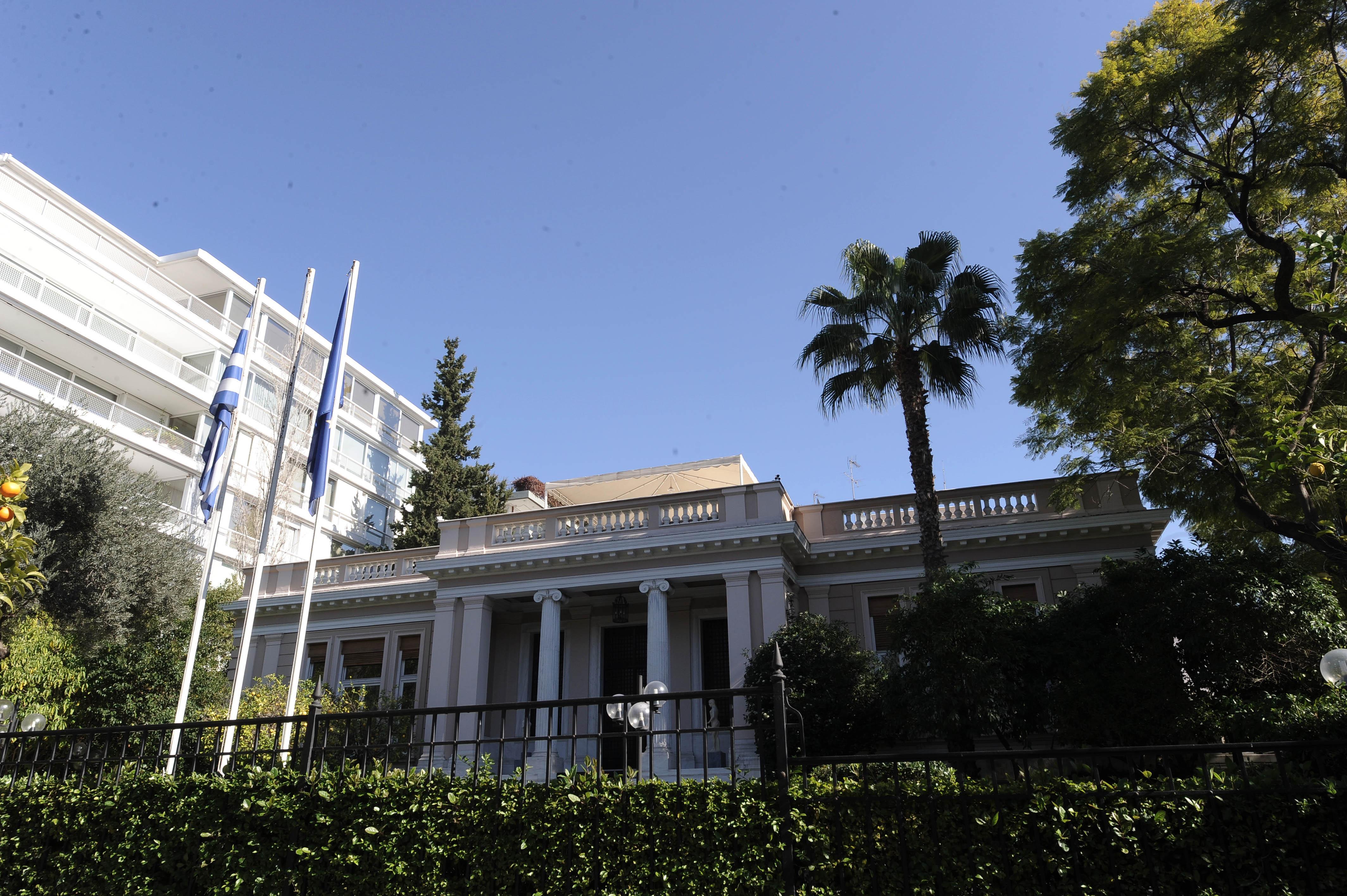 Νέα κόντρα κυβέρνησης – Ν.Δ. για τις Offshore των βουλευτών   tovima.gr