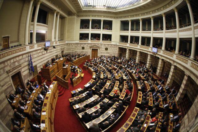Πολιτική θύελλα έφερε η διάταξη για τις off-shore | tovima.gr