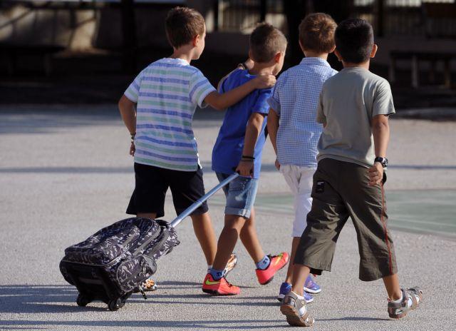 Οι προϋποθέσεις και οι διαδικασίες εγγραφής στο ολοήμερο σχολείο   tovima.gr