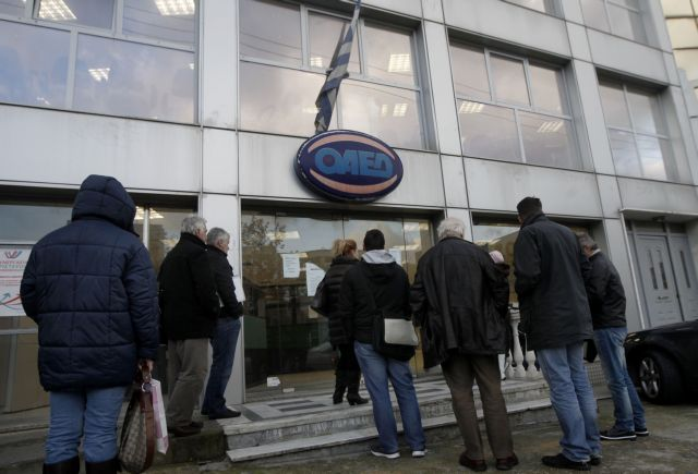 Eurostat: «Κολλημένη» πάνω από το 24% η ανεργία τον Φεβρουάριο | tovima.gr