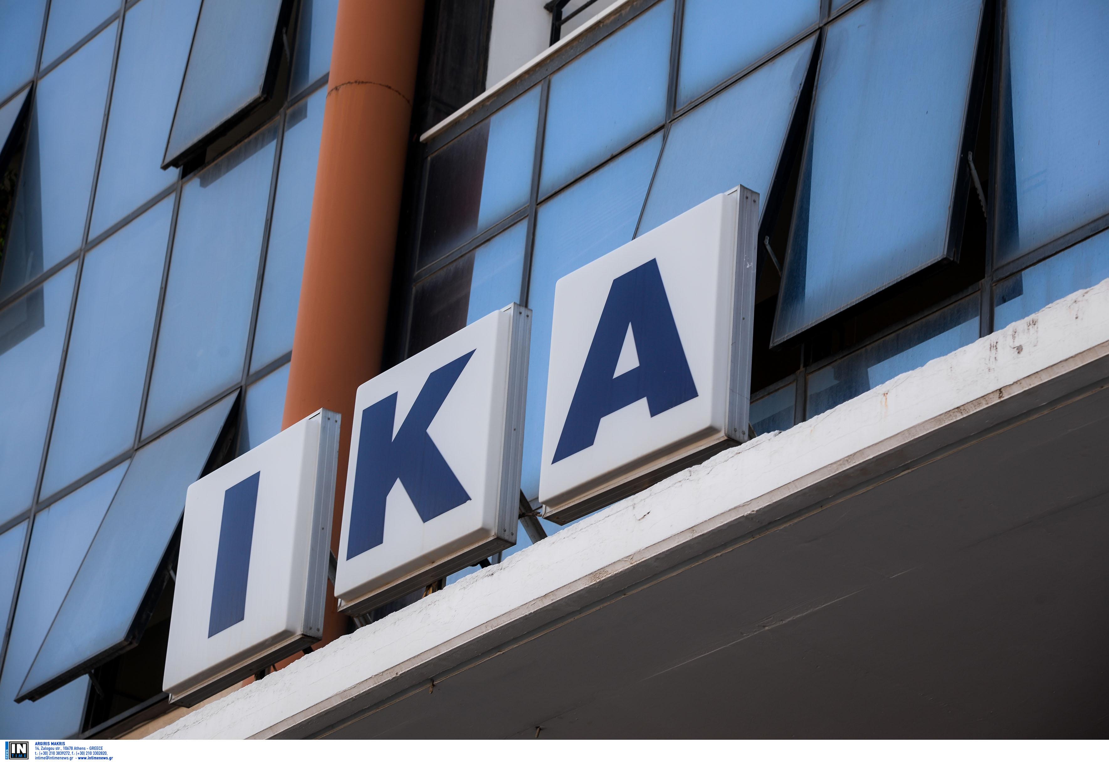 Νέες οδηγίες για τη χορήγηση του ΕΚΑΣ δίνει το ΙΚΑ | tovima.gr