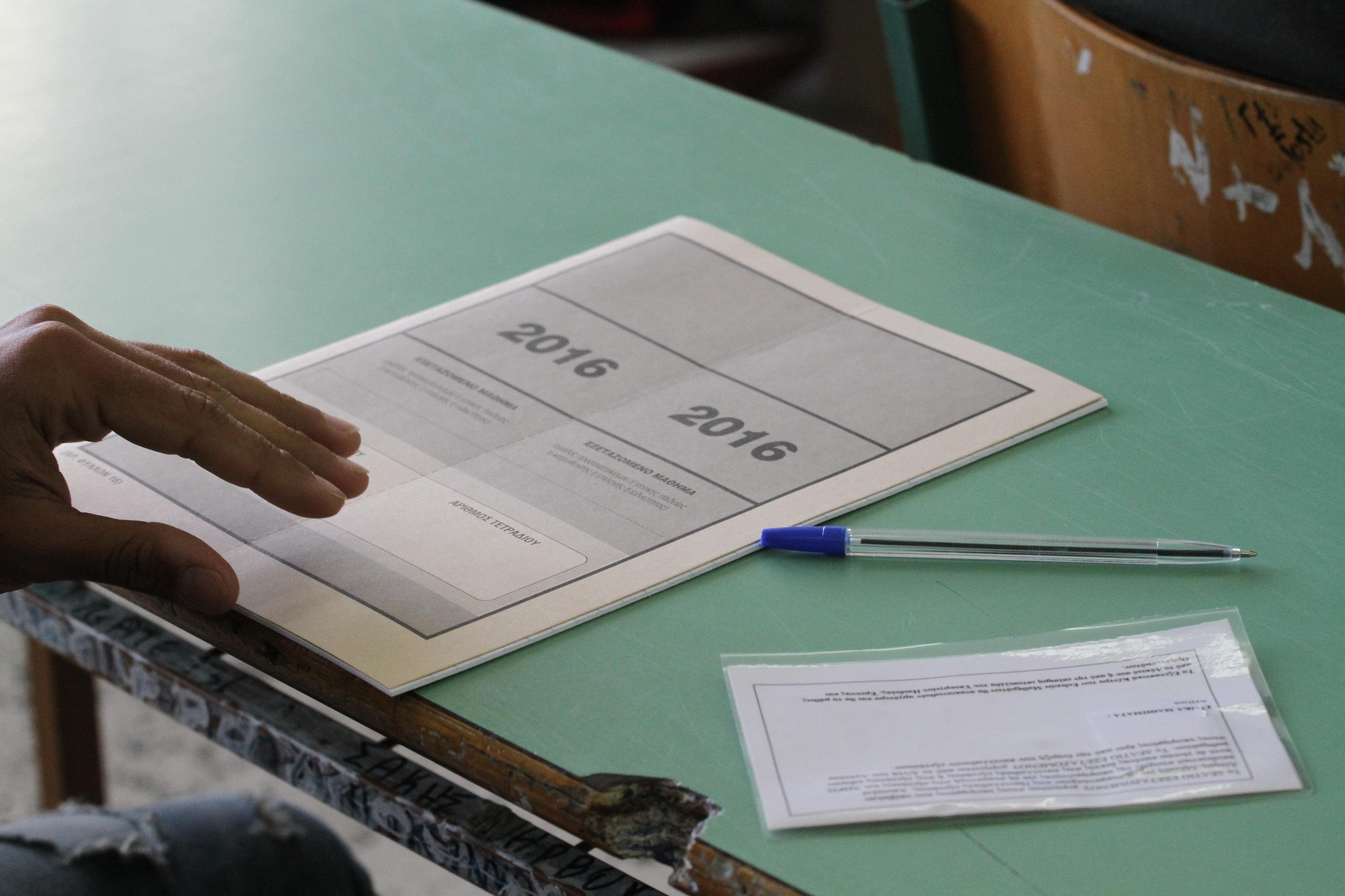 Τα μηχανογραφικά για αλλοδαπούς-αλλογενείς από 15 έως 21 Ιουλίου | tovima.gr
