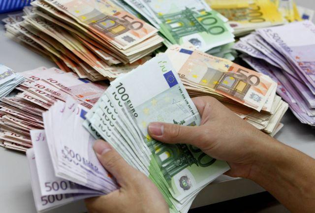 ODDIH: Greece draws 1.625 billion euros from six-month treasury bills | tovima.gr