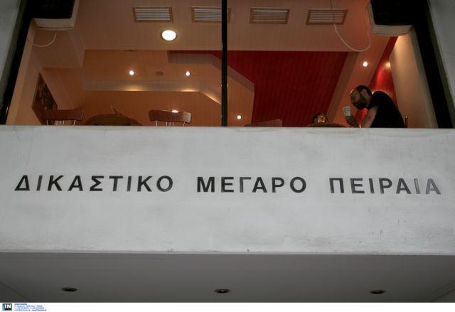 Στην πρώην Ράλλειο Σχολή, οριστικά, το Δικαστικό Μέγαρο Πειραιά | tovima.gr