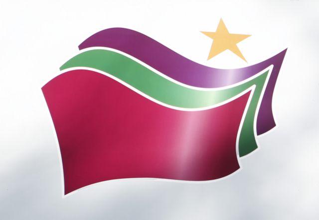 Διακόπηκε πολιτική συγκέντρωση του ΣΥΡΙΖΑ στη Νέα Σμύρνη | tovima.gr