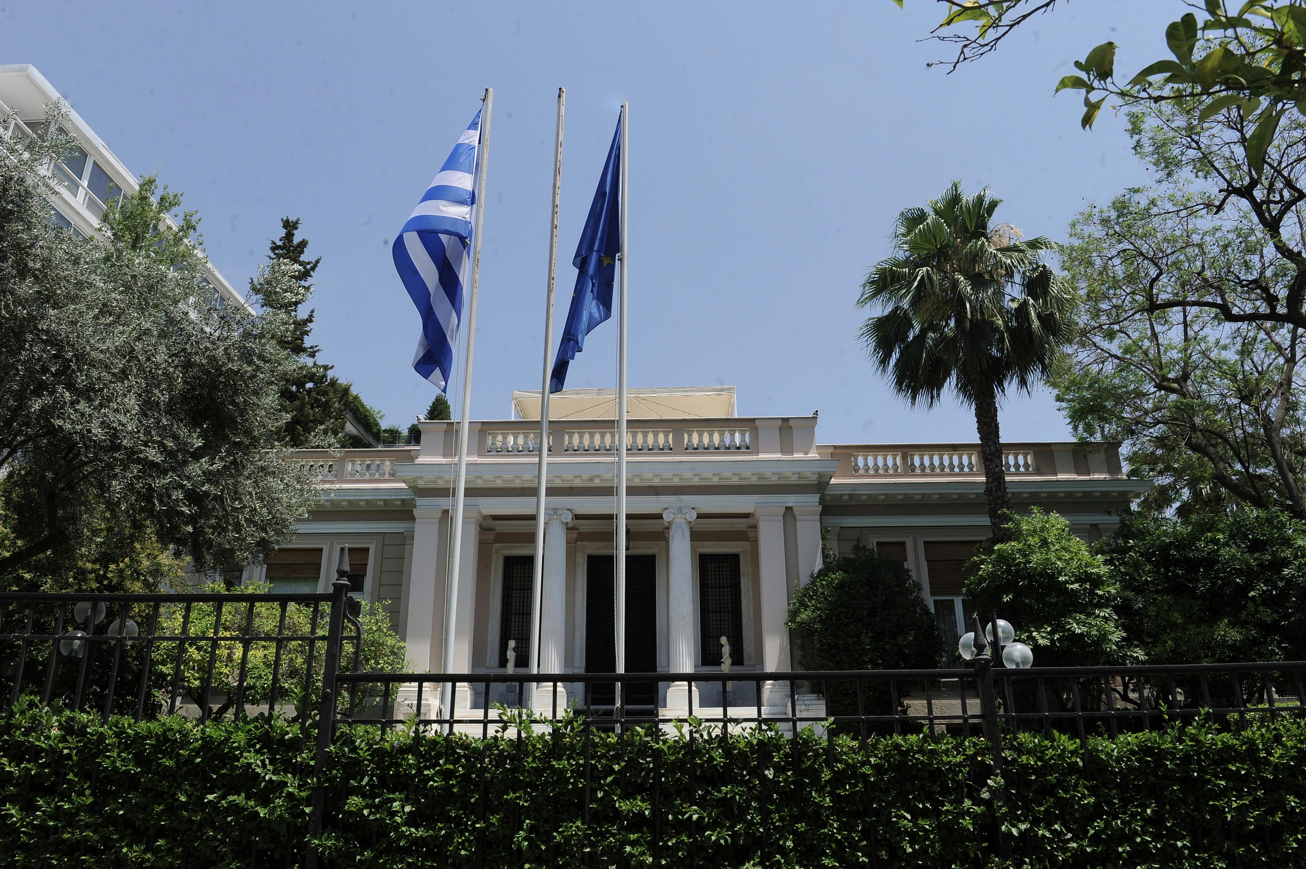 Συνάντηση Τσίπρα με Παπανδρέου, Οικολόγους-Πράσινους και Κουβέλη   tovima.gr