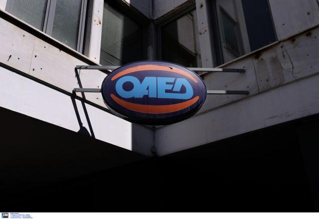 ΟΑΕΔ: Μέχρι Τετάρτη οι αιτήσεις για 3.737 προσλήψεις σε 17 δήμους   tovima.gr