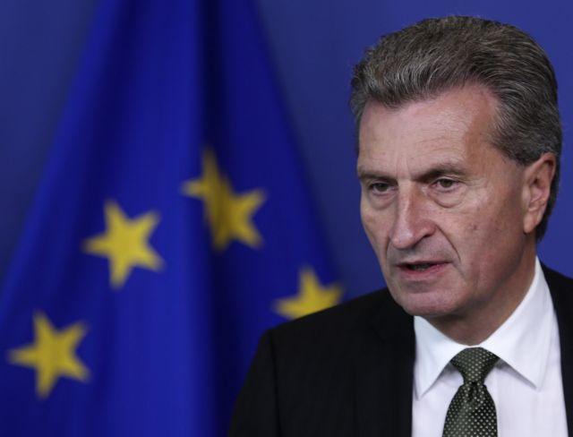 Έτινγκερ: Δεν θα αρθεί φέτος από την ΕΕ η βίζα για τους Τούρκους | tovima.gr