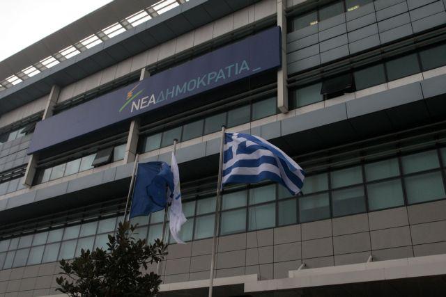 Μητσοτάκης: Προσβλητική για όλους τους Έλληνες η κατάληψη στο ΑΠΘ | tovima.gr