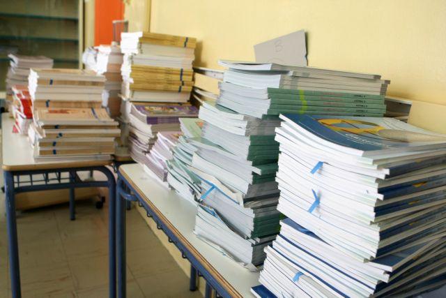Στα σχολεία όλα τα βιβλία ώς το τέλος Ιουλίου   tovima.gr