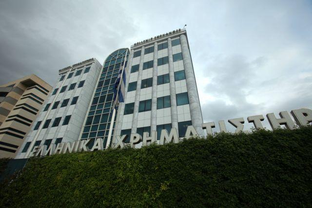 Με άνοδο 1,07% έκλεισε το Χρηματιστήριο Αθηνών την Τετάρτη   tovima.gr