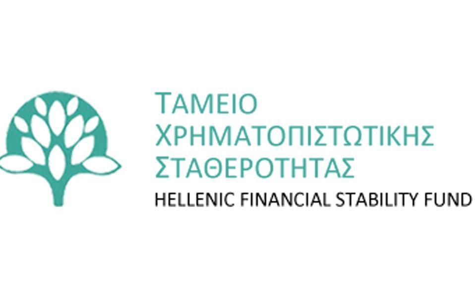 ΤΧΣ: Πρόσκληση για την κάλυψη της θέσης του διευθύνοντος συμβούλου | tovima.gr