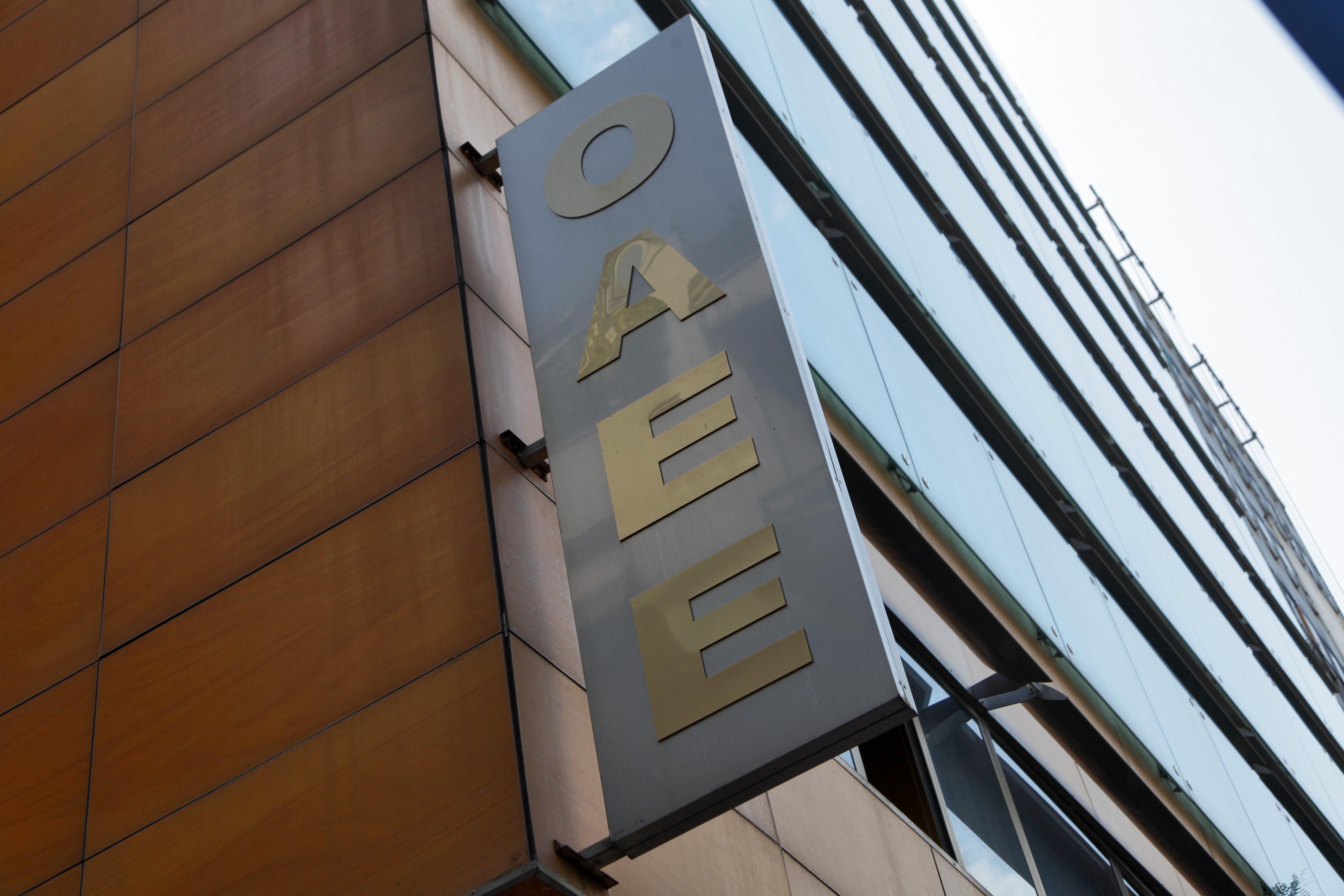 ΟΑΕΕ: Έως 1η Αυγούστου η καταβολή εισφορών τρίτου διμήνου   tovima.gr