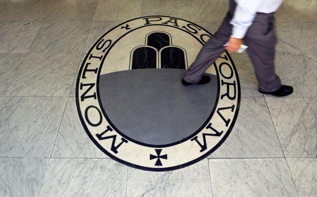 Ιταλία: Συνταξιοδοτικά ταμεία δεσμεύονται να στηρίξουν τη διάσωση των τραπεζών | tovima.gr