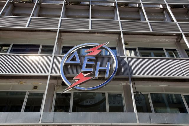 DEI and CMEC sign agreement on thermoelectric power plant | tovima.gr