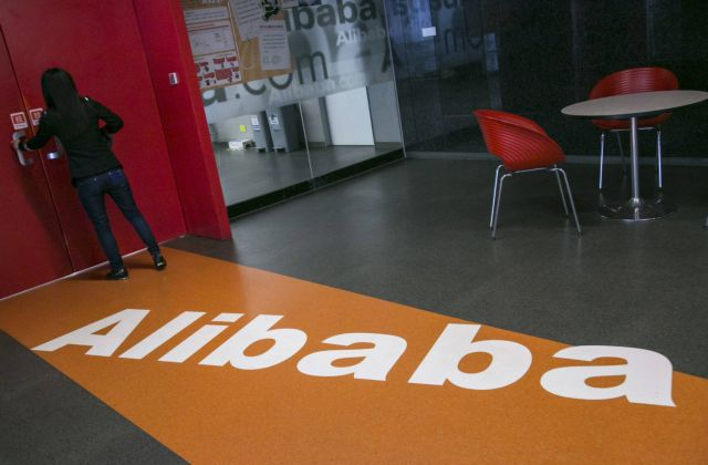 Alibaba is paving the road to China for Greek enterprises | tovima.gr