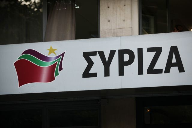 SYRIZA's Parliamentary Group meeting postponed for later this week | tovima.gr