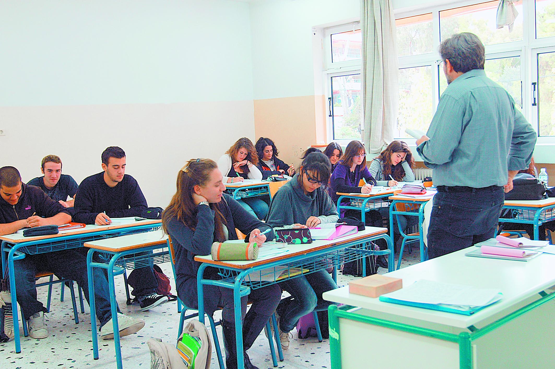 Απολύσεις τριών εκπαιδευτικών από δημόσια σχολεία   tovima.gr