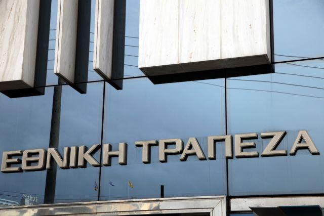 S&P: Η αξιολόγηση της Εθνικής δεν επηρεάζεται από την πώληση της UBB | tovima.gr