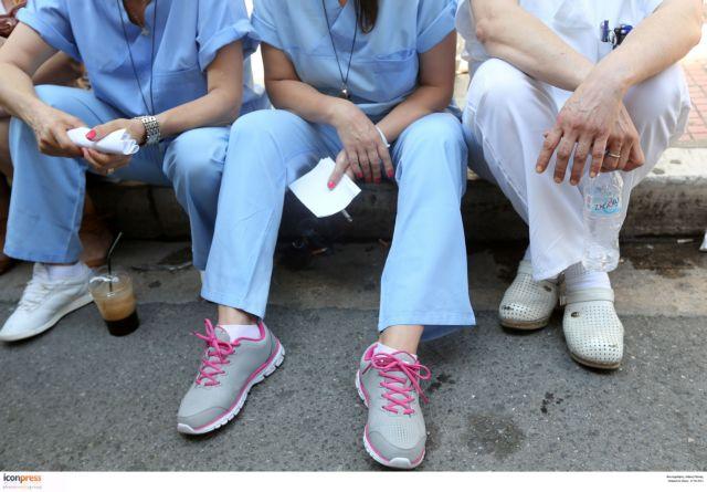 Προκήρυξη ΑΣΕΠ για 1.666 προσλήψεις σε νοσοκομεία και ΕΟΦ   tovima.gr