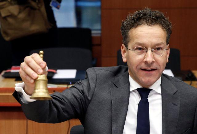 FAZ: Αβέβαιο το μέλλον Ντάισελμπλουμ στο Eurogroup | tovima.gr