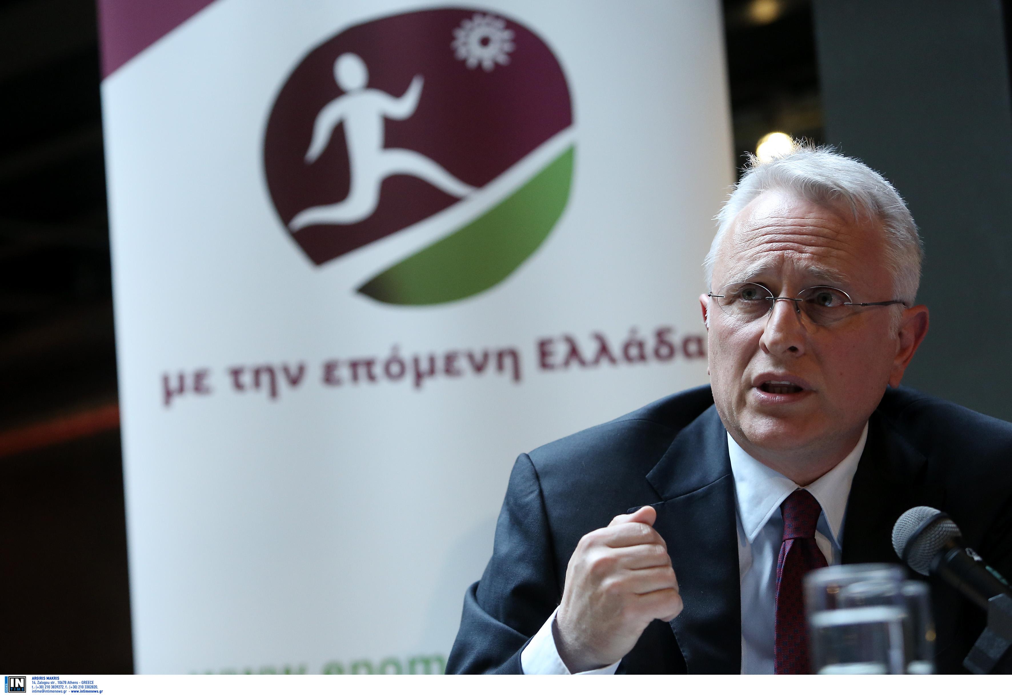 Ραγκούσης: Αποφάσεις τώρα για ένα μεγάλο προοδευτικό κίνημα | tovima.gr