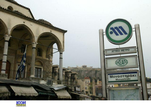 Κλειστός και την Τετάρτη ο σταθμός του ΗΣΑΠ στο «Μοναστηράκι»   tovima.gr