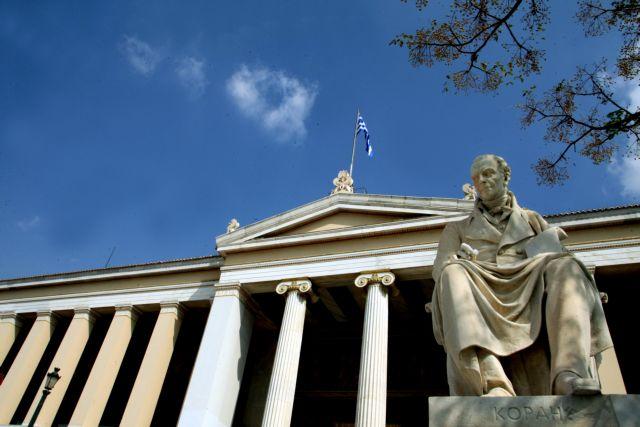 Οι «αιώνιοι φοιτητές» αυξάνονται, οι πτυχιούχοι μεταναστεύουν | tovima.gr