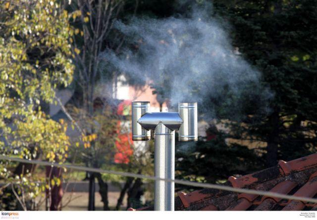 Καταδίκη της Ελλάδας για την ενεργειακή απόδοση των κτηρίων | tovima.gr