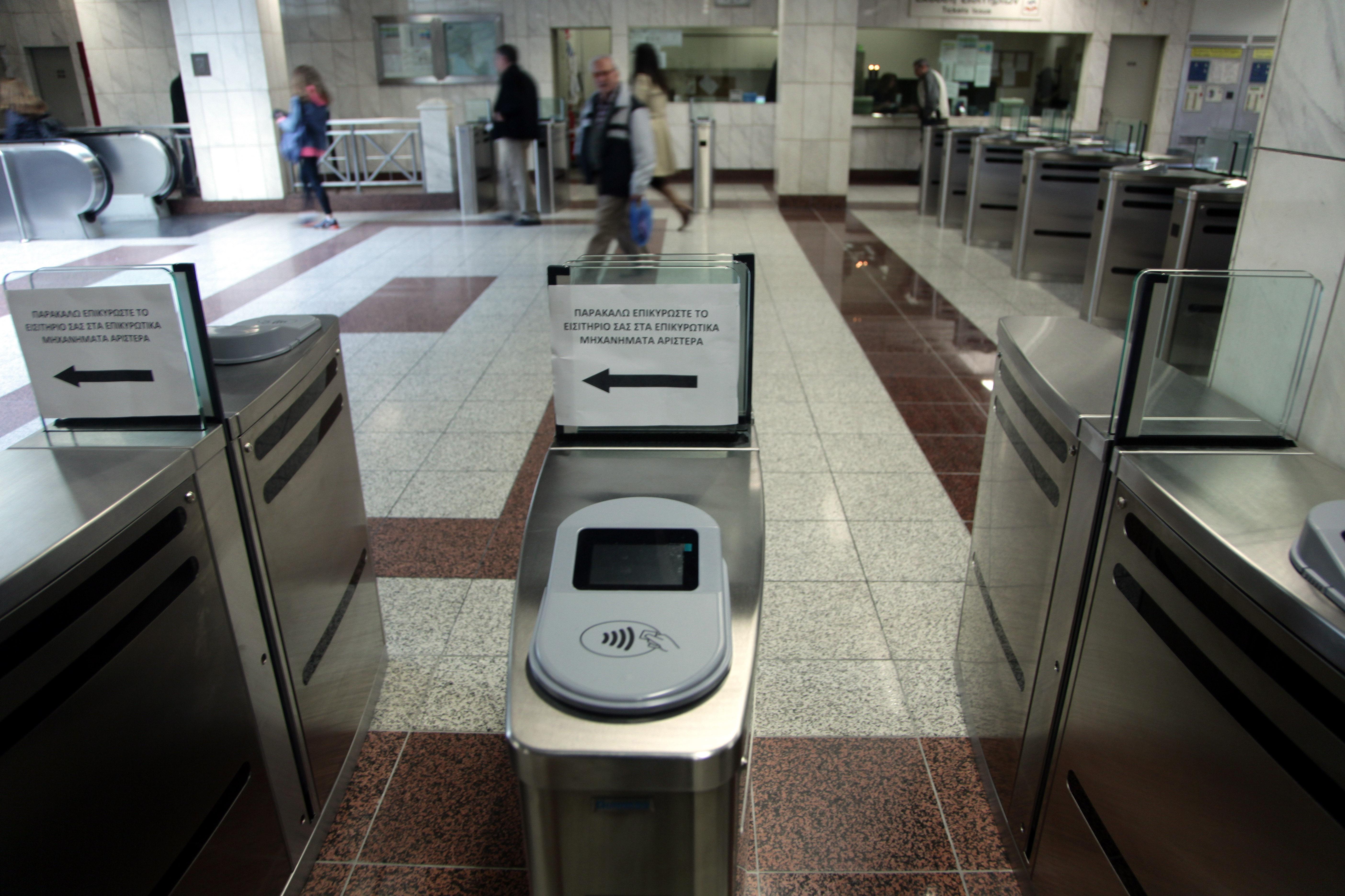 Ποιοι πέντε σταθμοί του Μετρό είναι κλειστοί το Σαββατοκύριακο | tovima.gr