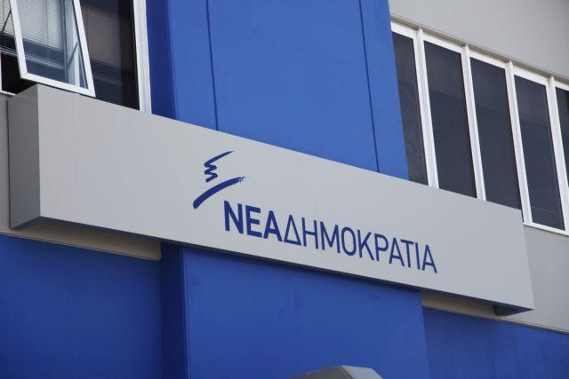 ΝΔ: Άργησαν αλλά κατάλαβαν ότι αδυνατούν να εκδώσουν συντάξεις   tovima.gr