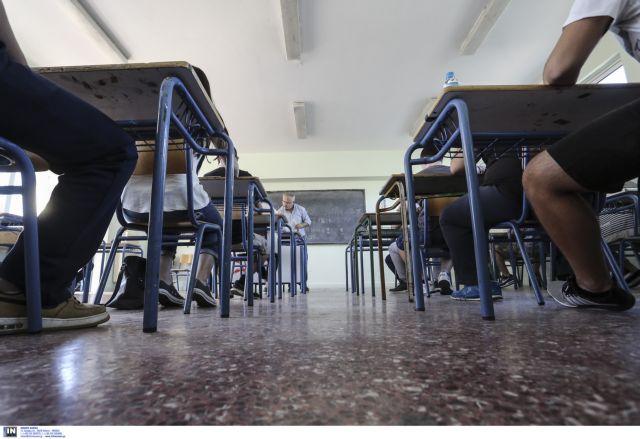 Το όνειρο του κυπριακού ΑΣΕΠ κυνηγούν χιλιάδες Έλληνες εκπαιδευτικοί   tovima.gr