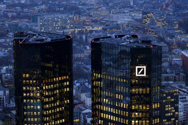 Σε AMK μαμούθ προχωρά η Deutsche Bank | tovima.gr
