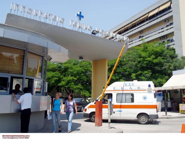 Θεσσαλονίκη: Το Ιπποκράτειο αναλαμβάνει τη φροντίδα θεραπευομένων του ΚΕΘΕΑ | tovima.gr
