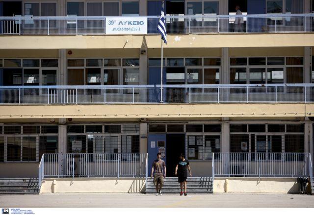 Ντόμινο εξελίξεων στα σχολεία μετά την απόφαση ΣτΕ για τους διευθυντές   tovima.gr