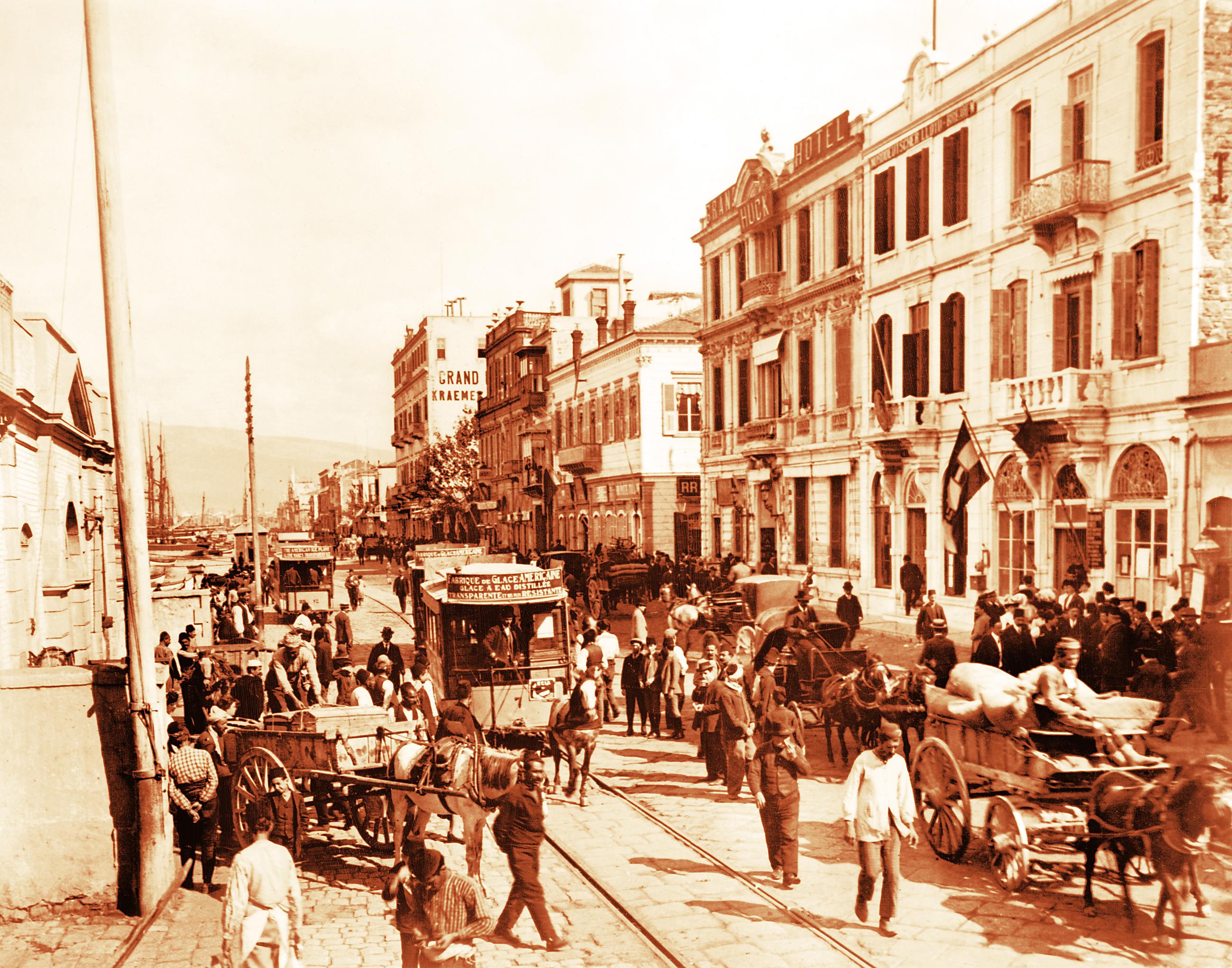 Δήμος Ν. Σμύρνης: Εκδηλώσεις για τα 95 χρόνια από την καταστροφή της Σμύρνης | tovima.gr