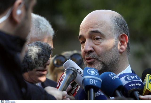 Μοσκοβισί: Ναι στην επαναφορά των Συλλογικών Συμβάσεων Εργασίας | tovima.gr