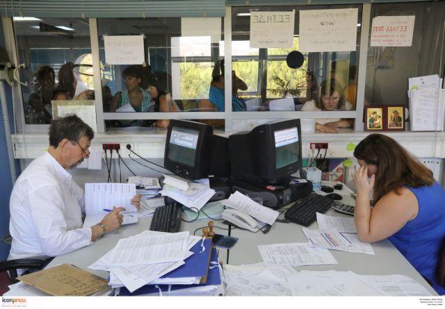 Προϋποθέσεις συνταξιοδότησης για 40.000 δημοσίους υπαλλήλους | tovima.gr