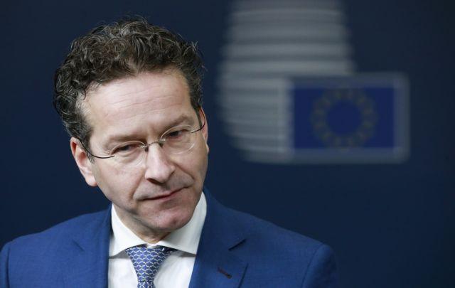 Ο Ντάισελμπλουμ λέει πως η θητεία του στο Eurogroup διαρκεί έως το 2018 | tovima.gr