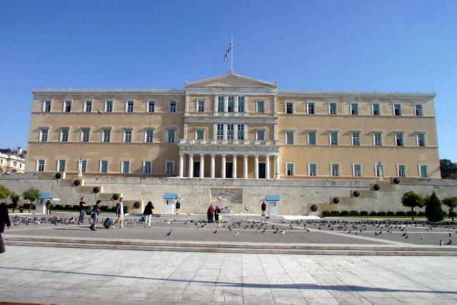 Υπάλληλοι της Βουλής από μετακλητοί έγιναν αορίστου χρόνου   tovima.gr