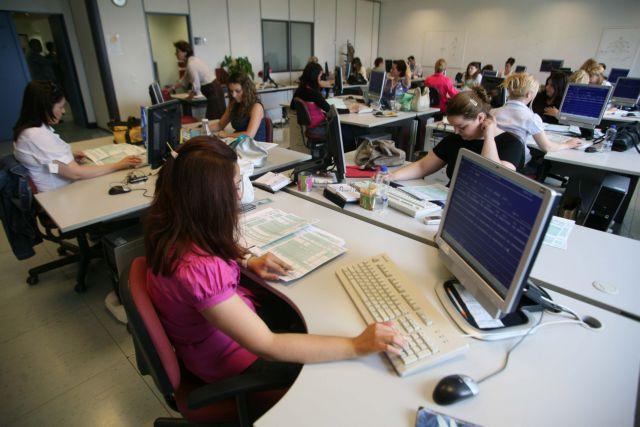 Δημόσιο: Πόσες προσλήψεις έγιναν το 2015-2016- Πόσες θα γίνουν φέτος | tovima.gr