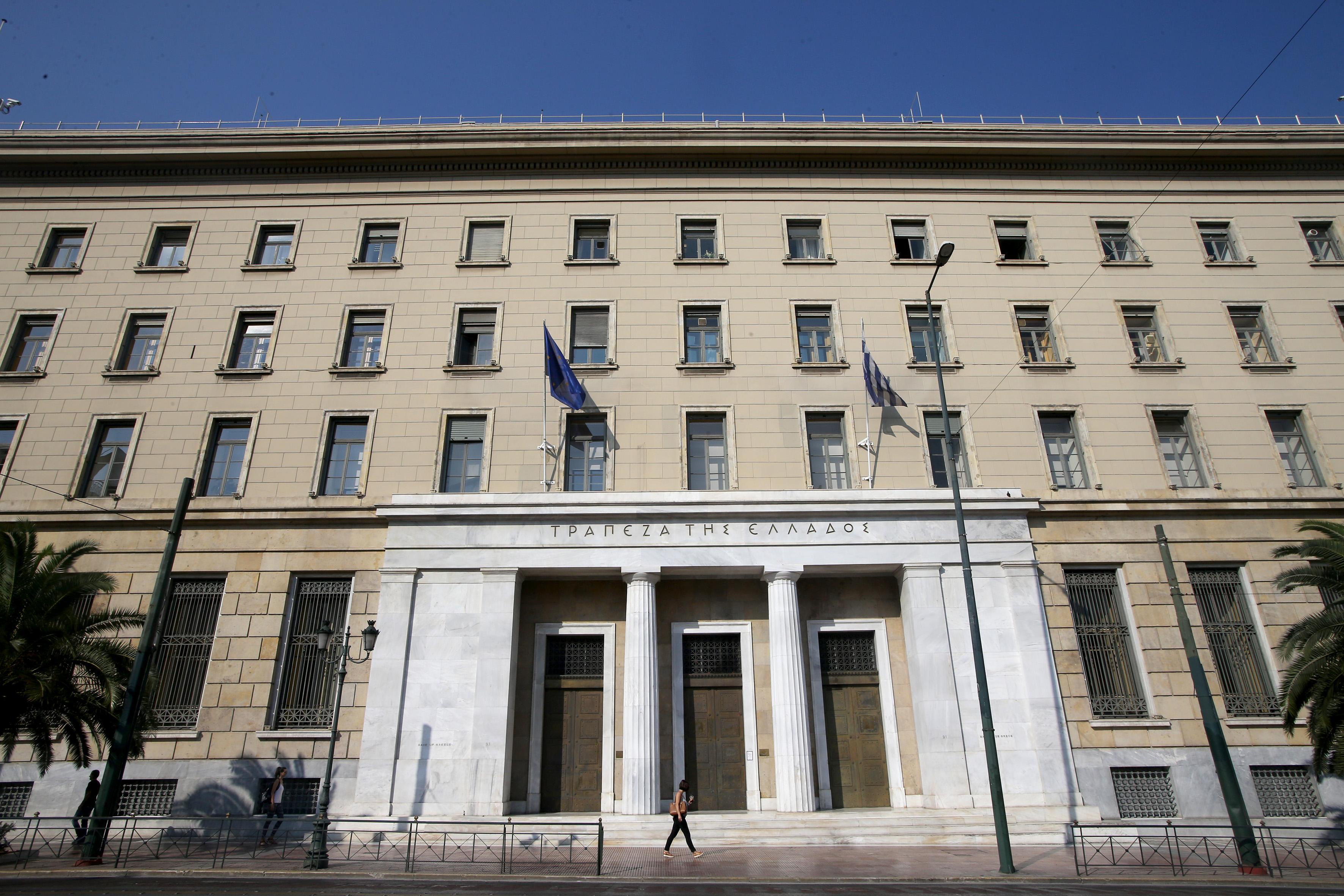 Νέες δυνατότητες ρύθμισης των δανείων της ενιαίας bad bank της ΤτΕ | tovima.gr