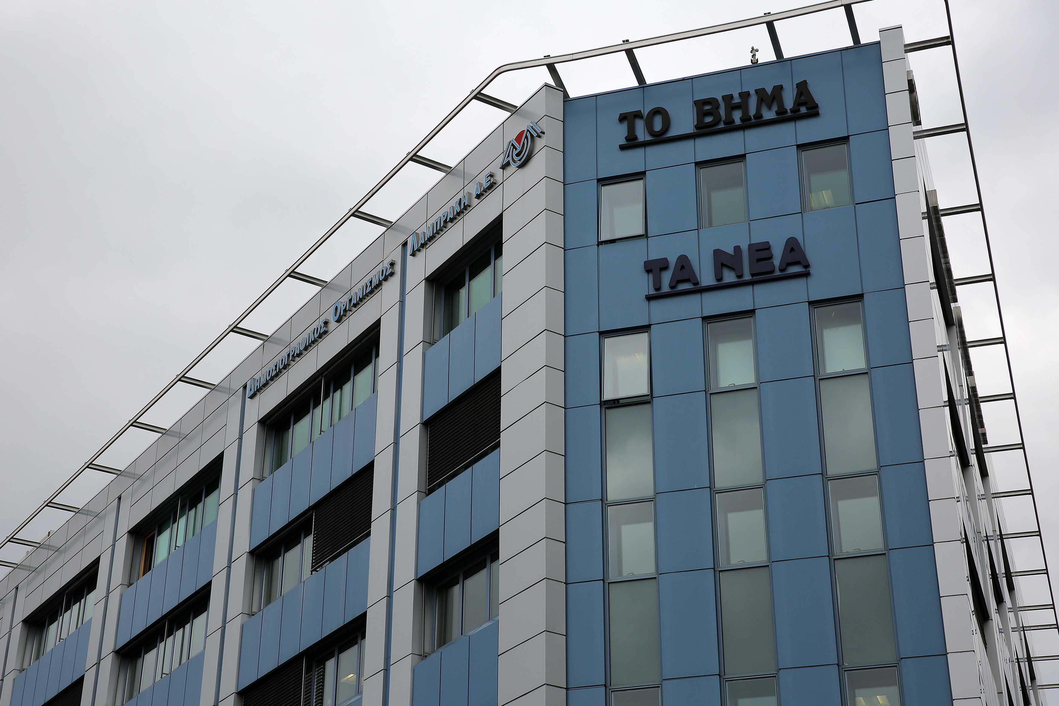 Ύποπτα παιγνίδια σε βάρος του ΔΟΛ και της ενημέρωσης | tovima.gr