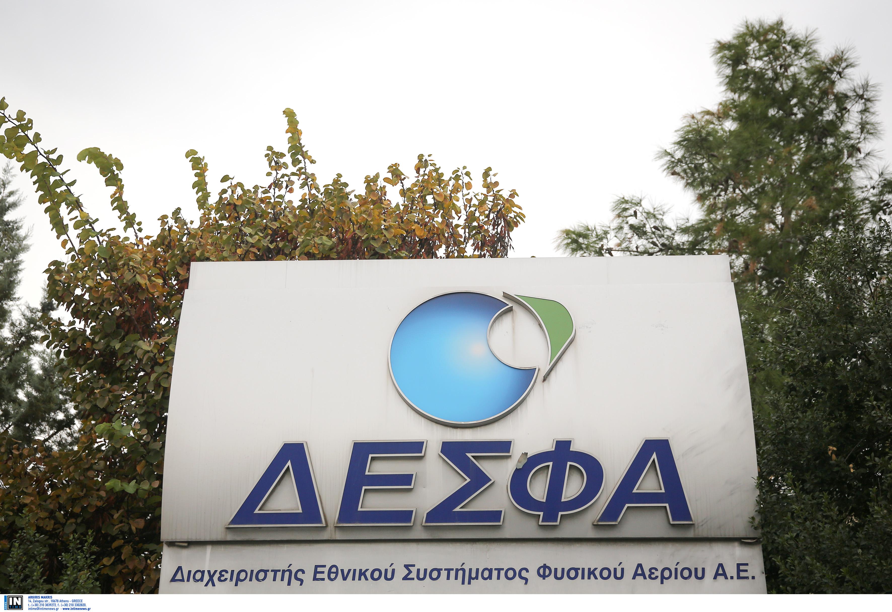 Σταθάκης: Τρεις οι προϋποθέσεις για την ομαλή διάθεση του 66% του ΔΕΣΦΑ   tovima.gr